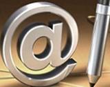 9 нови е-услуги от Агенцията по вписванията