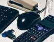България - IT-хъбът на Балканите