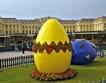 Какво хапват австрийците на Великден?