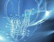 3 бг иновационни хъба в европроект