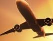 Самолет падна край Москва