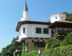 6000 румънски туристи в Балчик за Великден