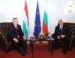 Борисов и Орбан за силни граници и контрол над мигрантите