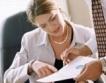 Отново стимули от АЗ за работодатели