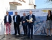 Модернизират жп линия София - Елин Пелин