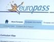 Какво е Europass? Видео