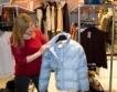 """Виена: Неочакван магазин на отдел """"Чистота"""""""