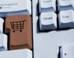 Е-търговия в България ще расте още