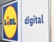 Lidl избра България за своя IT център