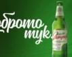 """""""Загорка"""" смени рекламната си агенция"""