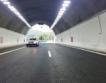 17 нови тунела до 2023 г. + карти