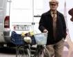 Албания забранява внос на стари коли
