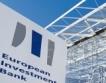 ЕИБ финансира у нас проекти за 5,1 млрд.евро