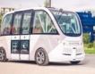 Автономни маршрутки в Берлин