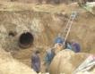 В.Търново: 50-год. гаранция на новия водопровод