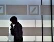 Съкращения в Deutsche Bank