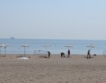 +Три морски плажа на концесия