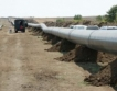 Газпром демонтира 506 км тръби