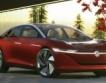 VW ще произвежда електромобили в 16 завода