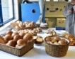 Иновации: здравословен хляб, безглутеново кексче