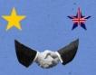 ЕП прие рамка за отношенията с Лондон