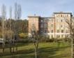 Сорос планира университетски кампус във Виена