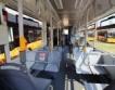 Предпочитаният транспорт - трамвай, тролей