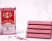 Фирми: Kaufland, Nestlé
