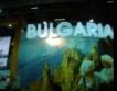 1,6 млн. лв. за туристическа реклама на България