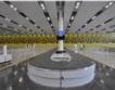 Нова визия за летище Варна