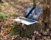 София с безплатен Wi-Fi по евросхема