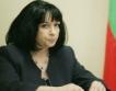 Теменужка Петкова ще подаде оставка