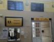 Нови информационни табла в жп гарите