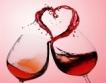 Денят на любовта и виното в инфографика