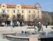 Разлог, Троян - обновяване на обществени сгради