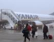 Ryanair - по-ниски заплати за жени