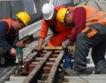 Нуждите от работна сила в Разград