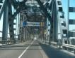 Вариант за такси по Дунав мост
