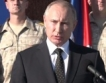 Путин получава 73.9% на изборите