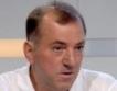 Ст. Александров - обвинен в лихварство