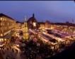 5-7% ръст на БГ туристи в Германия