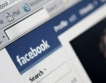 Фейсбук се обезцени с $49 млрд.