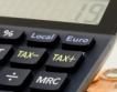 2,6 млрд. лв. данъчно-осигурителни приходи