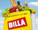 Продажби за 854 млн.лв. на BILLA за 2017