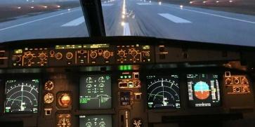 Летище Пловдив със зонална навигация