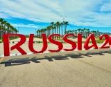 Колко ще ни струва да посетим Русия?