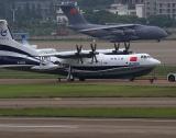 Китай пуска най-големия в света самолет-амфибия