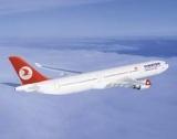 Ново летище в Истанбул
