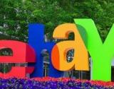 Какво продават българите в eBay?