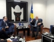 Косово: 500 българи искат статут на малцинство